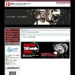 福岡・北九州 - 株式会社 イベントシンクプロモーション - イベント企画運営総合プロデュース