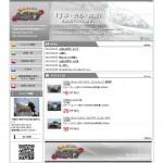 千葉 中古車ディーラー ASTY 全国買取専門店