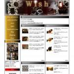 福岡 シルバーアクセサリーショップ|WISH