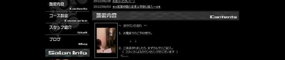 -EM- - -エム- アロママッサージ・リンパマッサージ(男性専用)
