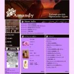 ヒーリング・リラクゼーションサロン amandy-アマンディ-