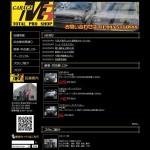 福岡 中古車ディーラー ガレージM3