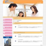 がん保険専用サイト・資料請求受付 - 長崎市籠町 有限会社ビッグ・ワン