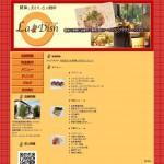 大阪・箕面-江坂にあるバイキングレストランLa Dish(ラディッシュ)のホーム・ページです。