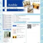 長岡市 美容室 アンブル Amble hair design & healing