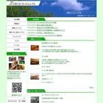 株式会社フォーラム・イン 飲食店プロデュース・受託運営・経営|食をクリエイトする 大阪 フォーラムイン
