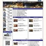福岡大学 有信会北九州支部