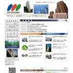 NPO法人 福岡県マンション管理組合連合会