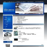萩原設計工業株式会社 公式HP|機械設計 システム開発 ・フト販売
