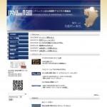 KLIC -公式HP- 北九州国際ITビジネス推進会