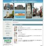 アベノ 東住吉 平野 住吉の新聞株式会社