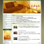 神戸 三宮 個室カフェ edge