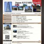ジャパン九州ツーリスト株式会社(Japan KYUSHU Tourist) 福岡県北九州市の外国人向け旅行会社