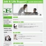 保険のご相談と転職支援